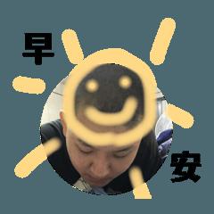 Shan_boyf