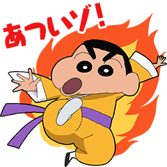 Crayon Shinchan 〜Kung-fu ver.〜
