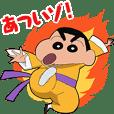 クレヨンしんちゃん 〜おバカンフー編〜 | StampDB - LINEスタンプランキング