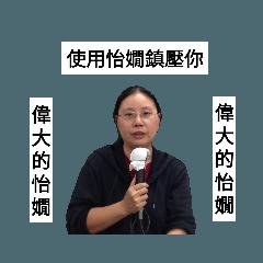 linechenpei_20200304232556