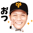 Yomiuri Giants Official Sticker2020Vol.1