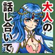 残念女子のドMスタンプ+α【上級者向け】