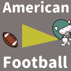 American Football move English version