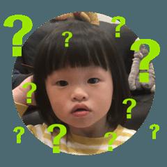 two years old Nunu