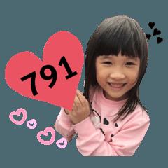 Hill Chiu_20200305003819