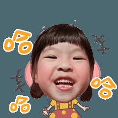 Xiao Yan's daily life