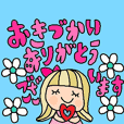 cute ordinary conversation sticker336