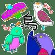 The beautiful bird