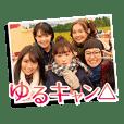 テレビ東京ドラマ「ゆるキャン△」