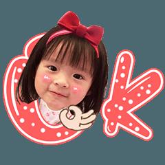 Qiao Hao Double Bora Hello