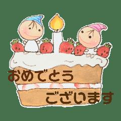 妖精HanaとSora(やわらか丁寧)