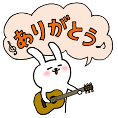 ギター大好き白うさぎ