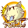 Apinyan STICKERS 02