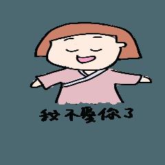 child_senior6