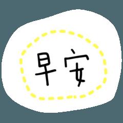 K.ning_20200305175419