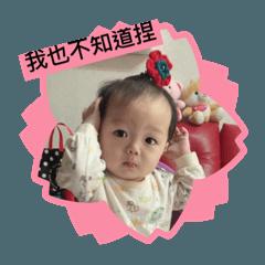 Kellysu_20200305180619