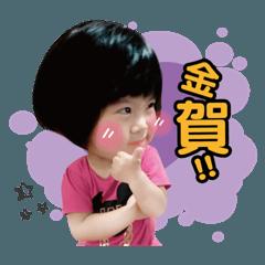 Li YiFang_20200305223146