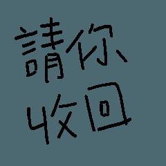 chichi emoji_0305