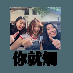 Love chi_20200305231747