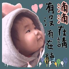 Lovely baby V13