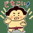 Warm fuzzy sumo wrestler