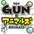 toygun and animals