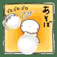 てくちゅんとケンちゃん(冬)