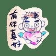 pingyu_20200303170748