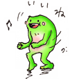 useful froggy sticker