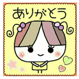 Very useful stickers! Daily version.