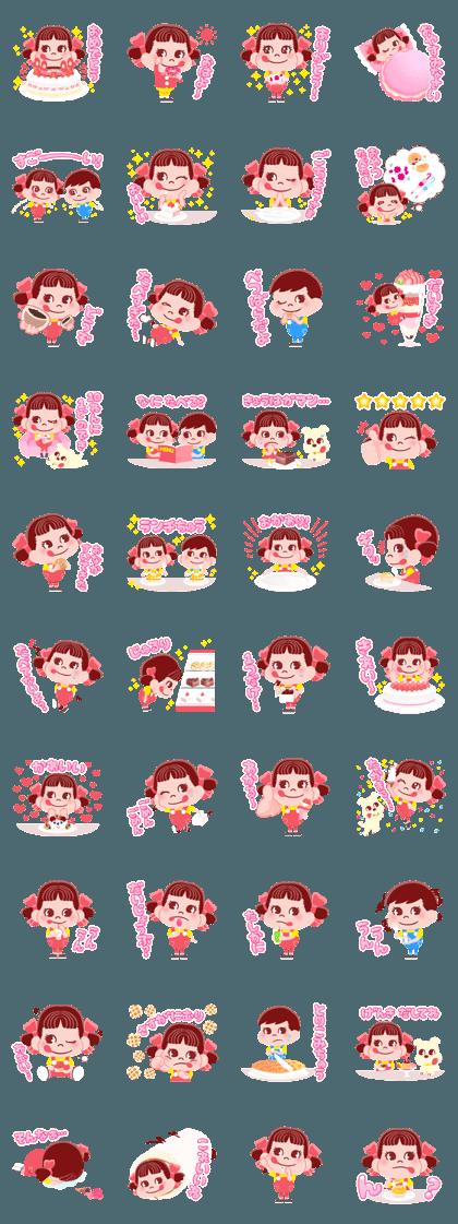 Peko's Sweet Sticker