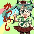 Katsumeshi-chang