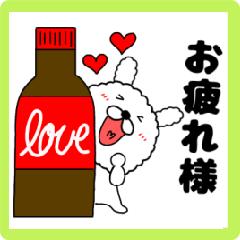 Usable every day Mofumofu Rabbit9