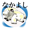 Happy polar bear sticker