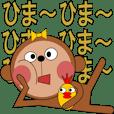 もんちゃん第3弾