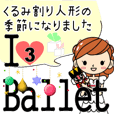 Love Ballet*ballerina* act.3+++winter+++