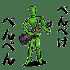 Mr Sketch Doll Part 2 Line ̊¤í‹°ì»¤ Line Store