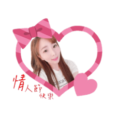 yuni valentine day quotes
