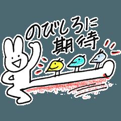 rabbit&bird can overcome daily hardships