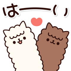 a loose alpaca Sticker