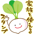 Vegetable creature sticker