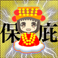 Mazu protection