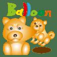 気球の柴犬