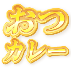 GOLD SHIGO