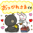 RABBIT&BIGBEAR HONORIFIC WORDS