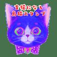【支援になる!】島猫ちゃんスタンプ