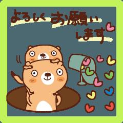 Prairie dog Mama&Little[Greeting]