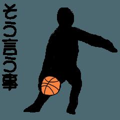 Basketball player vol.8