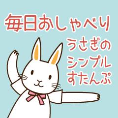 Simple rabbit stickers.