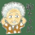 Matsu dialect
